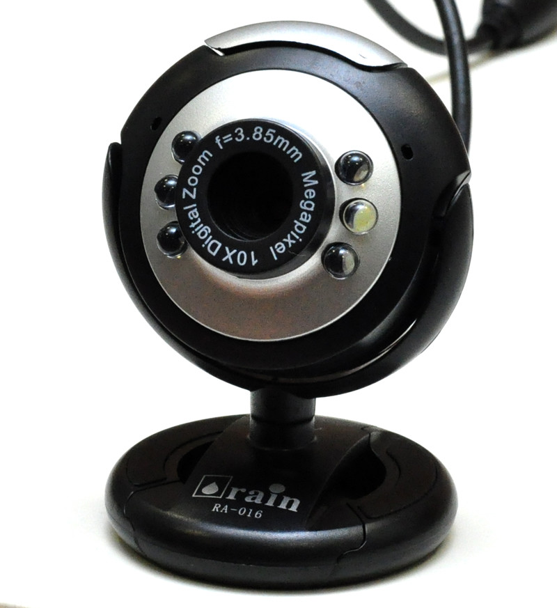 bilgisayar kamerası