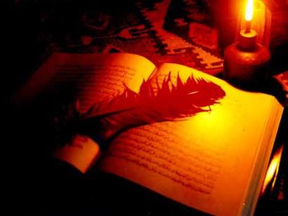edebiyat ile ilişkili bilim dalı