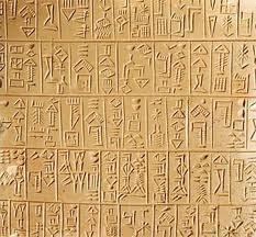 ilk yazılı kanun