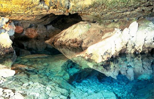 insuyu mağarası hangi ilimizde