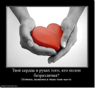 rusca aşk
