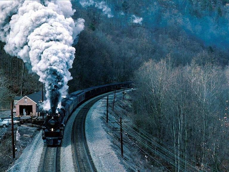 trenin icadı