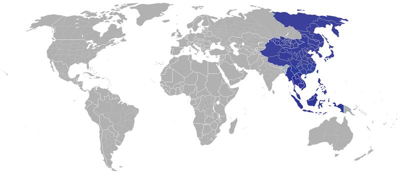 uzak doğu ülkeleri